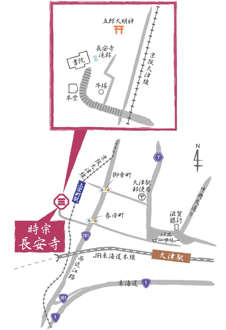 長安寺 地図
